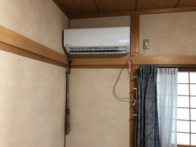 東大阪 石切 エアコン 取替え